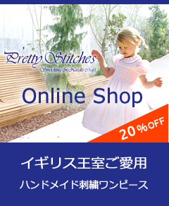 Pretty Stitches Online Store